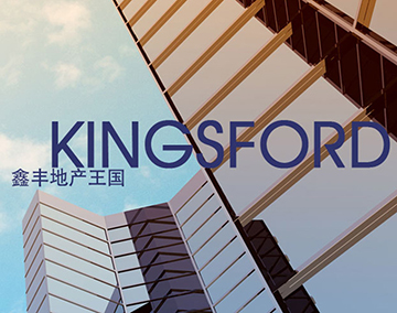 http://www.kingsford-sy.com/